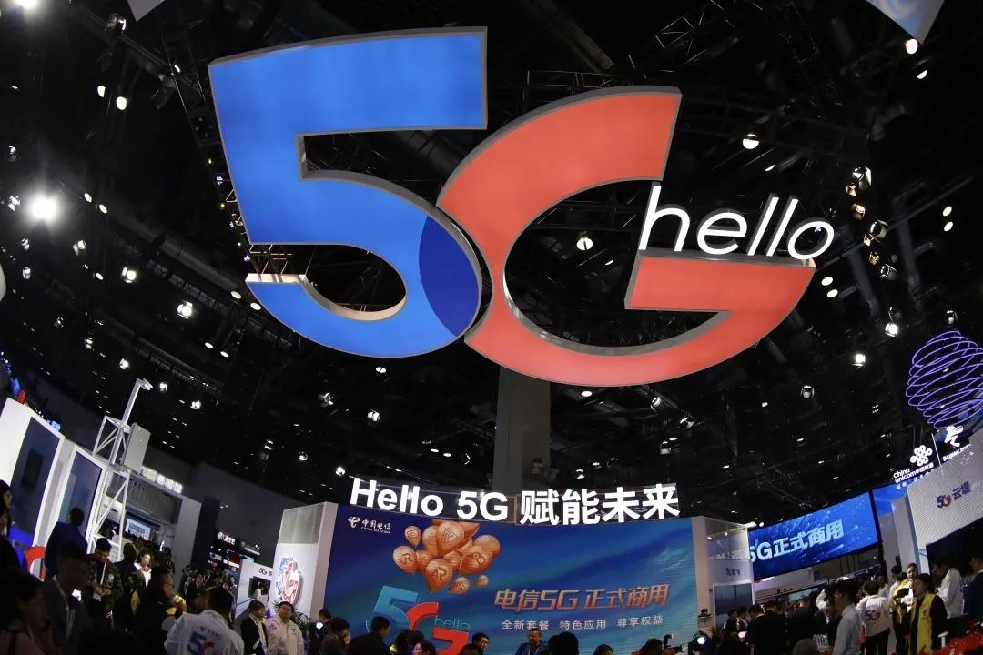 中国5G用户高达2613万,占全球用户88%,5G基站55万个