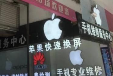 iPhone中国降价销售,安卓用户或批量回归iOS阵营