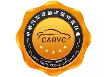《2019年中国汽车保值率排行榜》公布:日系品牌霸榜