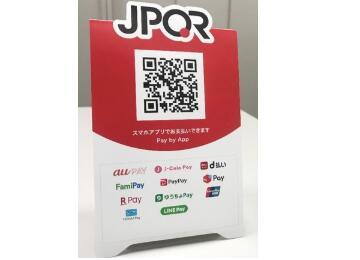 """日本将引进统一二维码""""JPQR"""",最快从7月中旬开始投入使用"""