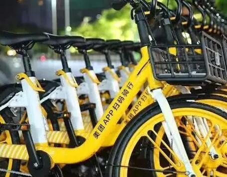 共享单车球场落地广州,系由2000条单车废旧轮胎回收再生