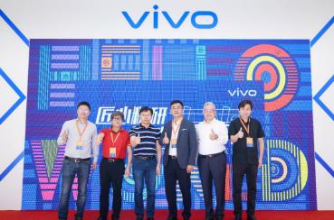 vivo北京研发中心正式启用,进一步加快5G等创新技术研发成果转化