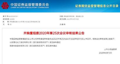 闻泰科技收购安世半导体剩余股权获批,成中国最大半导体上市公司