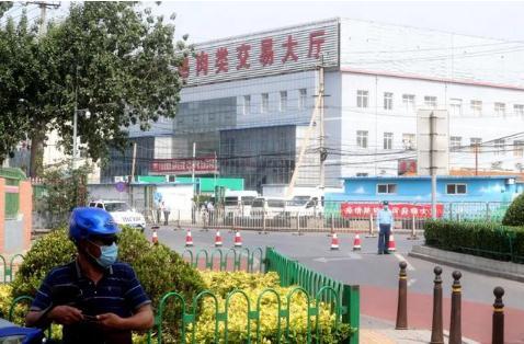 北京疫情最新情况6.15:丰台区副区长等被免职,玉泉东市场周边社区封闭管理