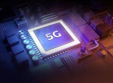 第二代5G芯片年底量产,预计明年初就能用上第二代5G芯片智能手机