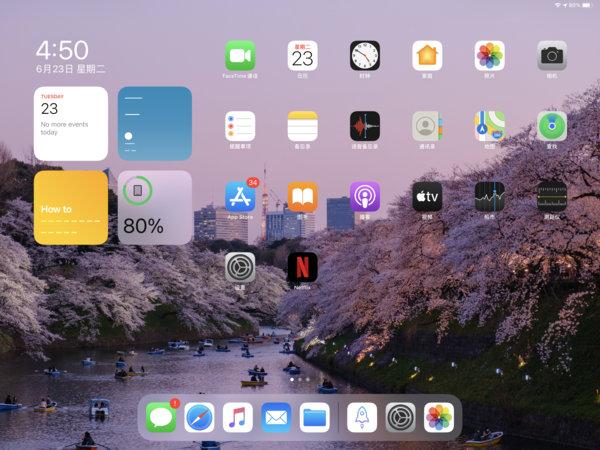 全新iPadOS 14都有哪些新功能?如何升至iPadOS 14?