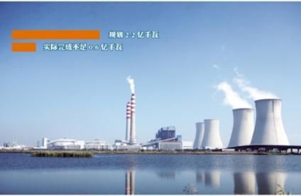 煤电灵活性改造缓慢是何原因?不能让改造成为赔钱买卖