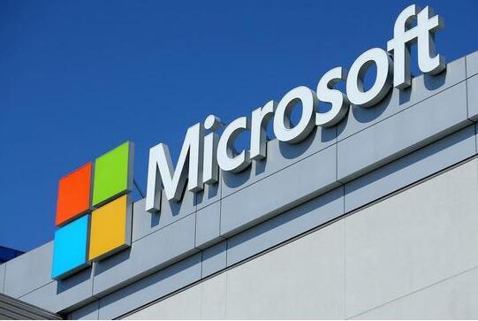 微软拟将美国黑人和非裔高管数量增加一倍