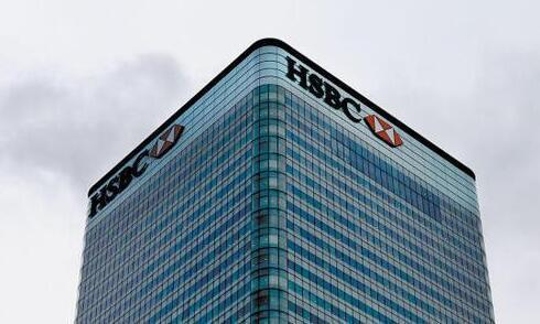 多家外资银行重启裁员计划,汇丰银行重启裁员3.5万人计划