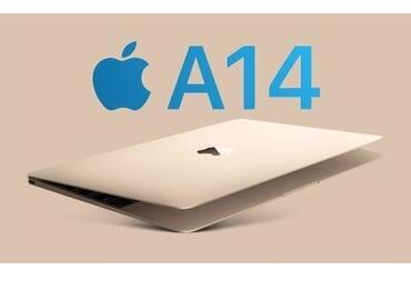 苹果第三颗5nm芯片将于第四季度投产,命名等信息尚不得而知