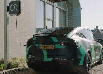 Q-Reel推出简便汽车充电桩,可自动脱离/明年1月交付使用