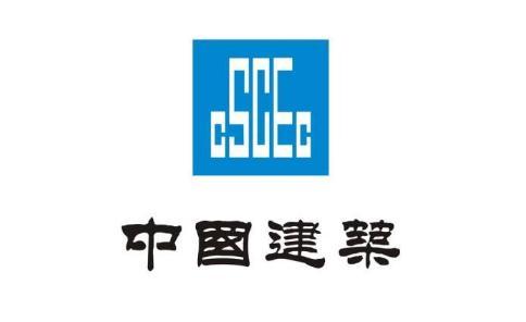 中国建筑集团有几个局?哪个局最好?中建八个局排名