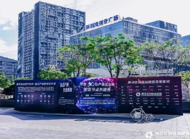 腾讯区块链加速器首期复试在深圳腾讯总部大厦举行