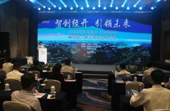 元戎启行与武汉签约合作,推动自动驾驶技术产品化与商业化