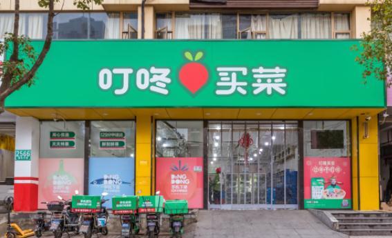 叮咚买菜的创始人/CEO梁昌霖:抓住生鲜电商本质,叮咚买菜快速发展