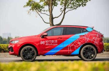 知行科技宣布完成近亿元B1轮融资,用于推进L2+自动驾驶量产等