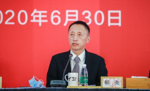 """万科现在的董事长郁亮继续连任,2020万科股权结构达成""""历史性""""稳定"""