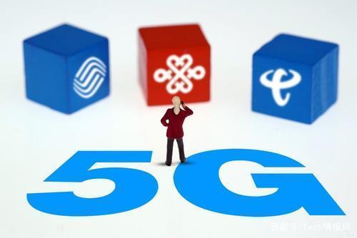 2020年5月三大运营商运营数据:累计5G套餐用户数或破亿