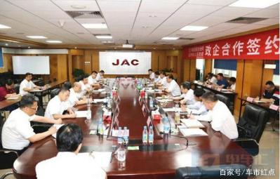 江淮汽车与毫州市签署中高端MPV项目投资协议,促进安驰完成转型