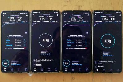 中兴通讯携手浙江联通完成5GNSA&SA双模共建共享站点商用验证