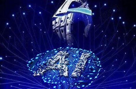 中国人工智能创新分析