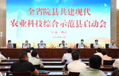 """河南省农科院与15个县就""""院县共建现代农业科技综合示范县""""签字"""
