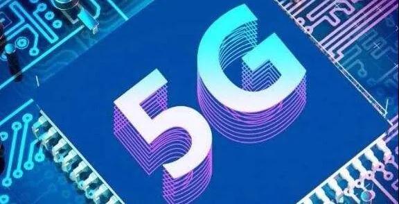 新毫米波通信芯片实现超大数据高速率传输,为5G通信提供解决方案