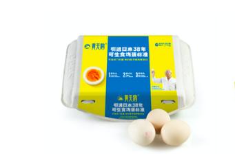 鸡蛋品牌黄天鹅获得过亿元A轮融资,要于品牌、渠道及基地建设等