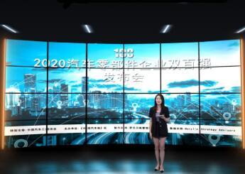 """2020年汽车零部件企业""""双百强""""榜单出炉,全面展现行业发展新变化"""