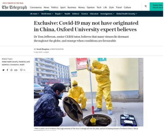 牛津大学专家:新冠病毒是一种被环境条件激活的休眠病毒