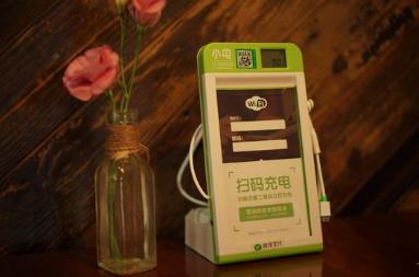 共享充电宝服务商小电科技拟创业板上市,或成共享充电宝第一股