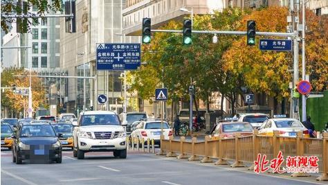 中關村西區智慧交通場景建設預計年底完工,行人闖紅燈會被截屏