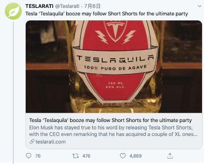 """特斯拉将推出""""Teslaquila""""龙舌兰酒"""