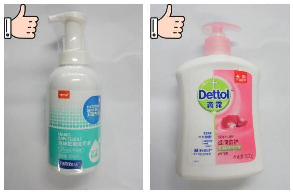 这11个品牌的洗手液或消毒湿巾通过了消保委试验