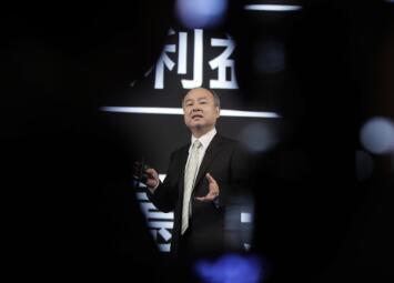 軟銀創始人孫正義財富首超200億美元,股價較3月份增長138%