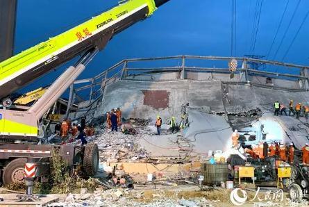 福建泉州酒店坍塌事故調查報告公布:認定為重大生產安全責任事故