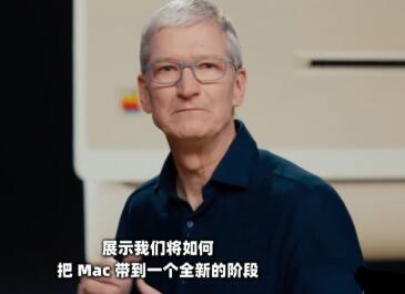 蘋果和臺積電10年聯手造芯背后的故事:臺積電隱忍三年終取代三星