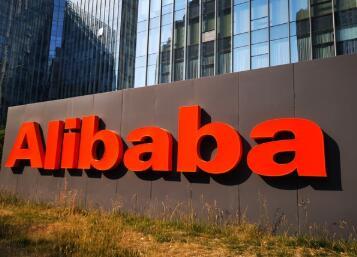 阿里巴巴取消強制周報,不鼓勵低效率加班