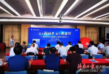 """海南省首台""""天玥""""国产计算机成功下线,年产近10万台产线建设落成"""