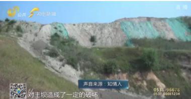 工程师回应举报家乡环境问题获刑,看到采石场关停,一切都值得