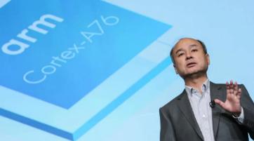 传英伟达拟以超320亿美元总价收购ARM