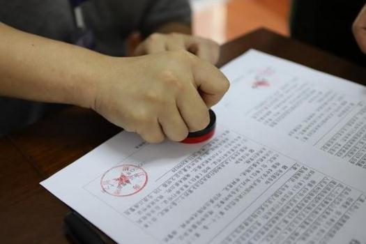 非法填海的处罚方式:浙江舟山一公司非法填海被罚2645.31万元