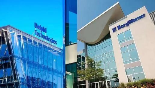 博格华纳公司收购德尔福科技公司股权案获无条件批准