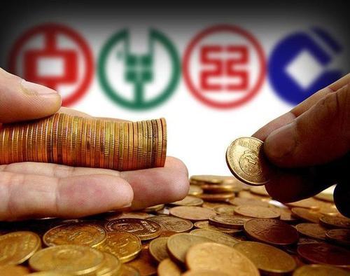银行业集体大幅降薪?四大行回应:暂没有降薪安排