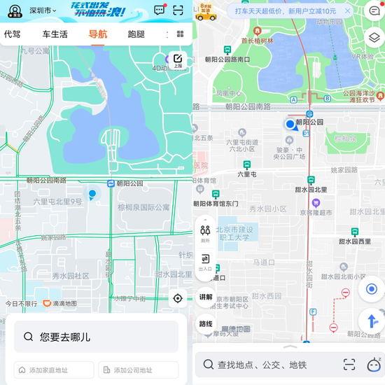 """?滴滴推出自研地圖業務""""滴滴地圖"""",已在深圳、成都等十余城上線"""