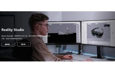 華為3D開發工具Reality Studio正式建立,已上線華為開發者官網
