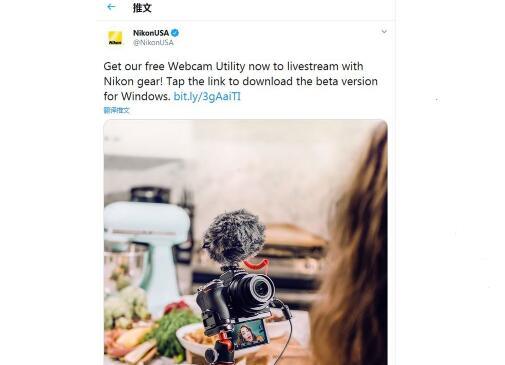 尼康Webcam Utility正式版發布,可將單反相機變成PC攝像頭