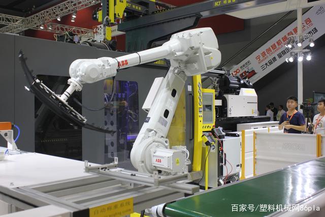 ?《國家新一代人工智能標準體系建設指南》印發