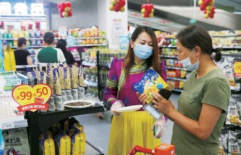 消費扶貧:首農食品集團聯手物美集團建設的扶貧超市開業