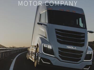 電動卡車公司Nikola獲訂單:被訂2500輛電動垃圾車